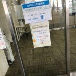 和田先生、お疲れ様でした!~市民向け健康講座 at 北海道医療センター
