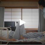 なぜ自宅での死を選ぶ日本人が増えているのか