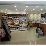 倉敷中央病院内の薬局で日本調剤がセルフメディケーション推進??このニュースから考える4つの疑問・・・
