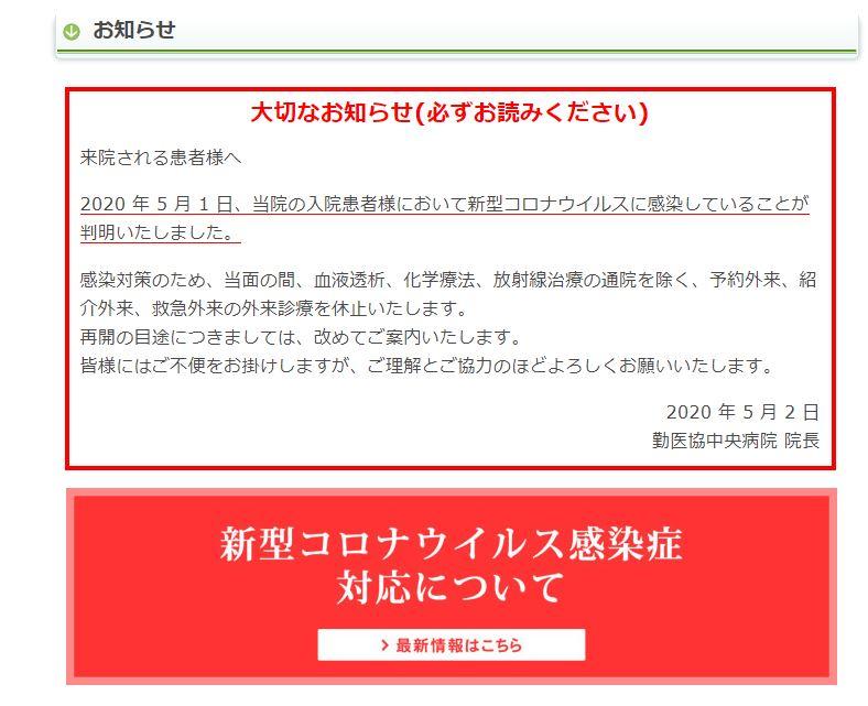 札幌の救急医療が崩壊・・・・行政は一刻も早く方針を示すべき!