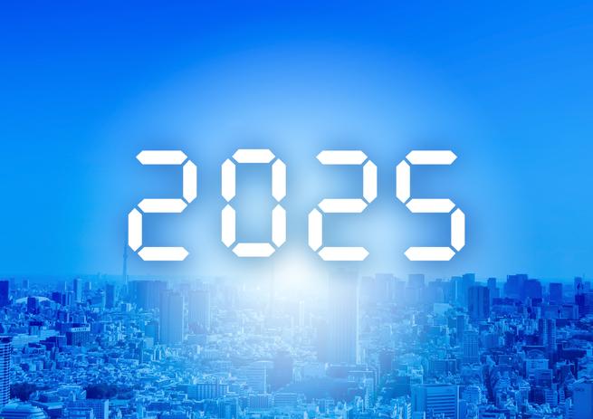 コロナが加速させる、札幌市内の医療機関統廃合~2025年までに大きく変化が~
