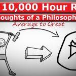 在宅医療の分野でも1万時間の法則は当てはまるの?