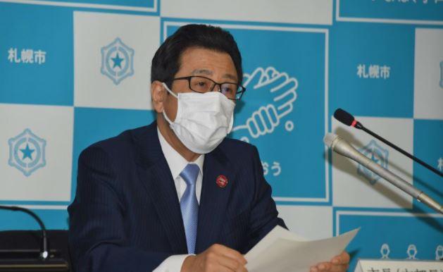 秋元市長へ:札幌での医療・介護従事者への定期PCR検査は無駄ではないですか?
