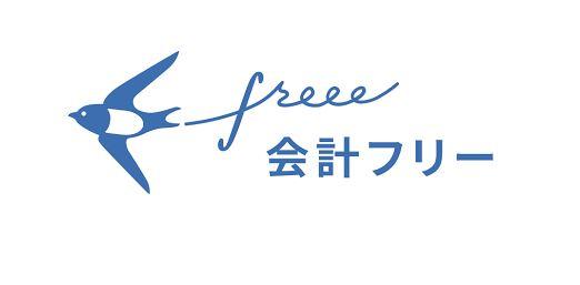 今更感はありますが、会計ソフトfreeeの導入準備開始しています。