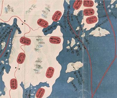 資料紹介~江戸時代の漂流者対応と無人島利用にみる疫病の水際対策